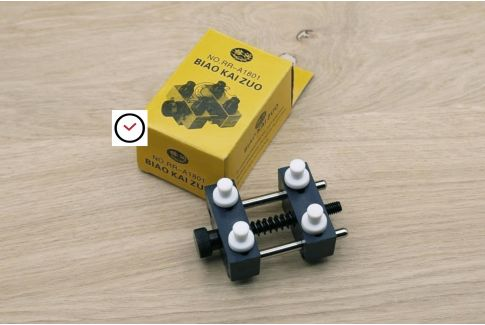 Adjustable watch case and movement holder (4 pins)